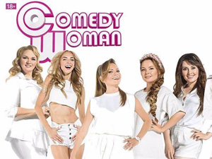 comedy woman tbilisi