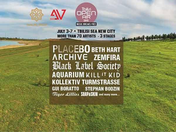 3 7 июля Земфира Quot Аквариум Quot Placebo на фестивале